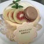 ミラベル - お誕生日・記念日コースペアプランで用意できます。ケーキ一例