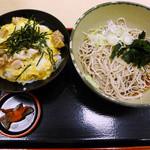 名代 箱根そば - 親子丼セット(おそば・冷)