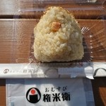 Omusubigombee - チーズおかか玄米¥140