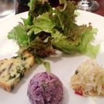 イタリアンバル La Sana - ランチの前菜