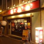 ラーメン康竜 - 九重会館のニュートーキョービル側の入口