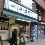 23821644 - 渋谷駅の新南口からちょっと歩いた明治通り沿いにございます