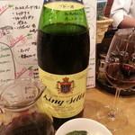 23822034 - 河内ワイン