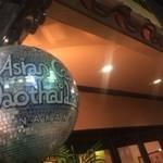 アジアンカフェ ダオタイランド -