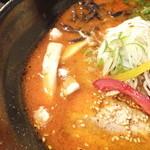 吉山商店 - 共和国限定冬の麺 焙煎辛みそspiceGARAKUverⅢ 900円 + 大盛100円のアップ 2 【 2014年1月 】
