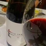MINORIKAWA - グラスワイン赤