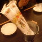 waintokurafutobi-ruharubaru - ポッキーみたいなやつ(名前忘れました)