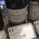 23824709 - Echezeaux 2011 Domaine Arnoux Lachaux