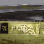 セブンイレブン - 料理写真:とろりんカスタードエクレア(130円)