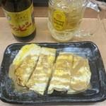 松ぼっくり - 定番のホッピー&豚ペイ焼き