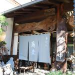 そば通の店 轟家 - 2013年11月