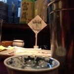 活麺富蔵 - 燗酒追加!