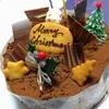 ベルクール - 料理写真:クリスマスケーキ ショコラ