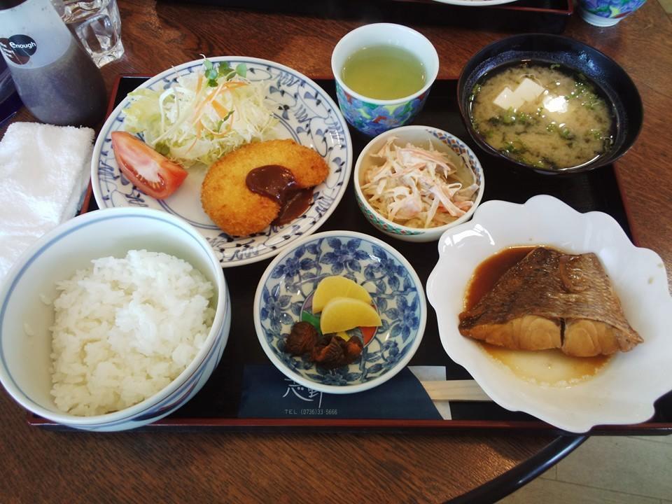レスト&カフェ 志野