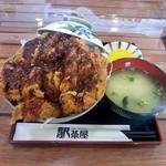 駅茶屋 - 料理写真:駅茶屋かつ丼1