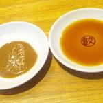 大阪王将 - 味噌ダレと醤油タレ