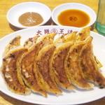 大阪王将 - 餃子210円×2で420円