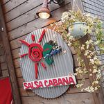 サルサカバナ バール -