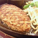 ハンバーグの智 - ノーマルバーグ¥500