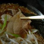 味舞三日月  - 豚肉