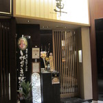 車 - 車 銀座8丁目店