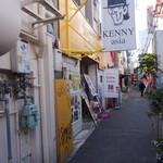 ケニーアジア -