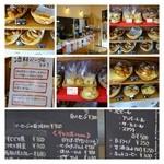 23844402 - 別棟には「酒麹」を使用した「パン」も販売されています。