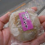 大阪やき三太 - 料理写真:おやき(刻みなす)[150円→120円]