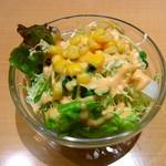京喫茶 潤 - コーンタップリのサラダ