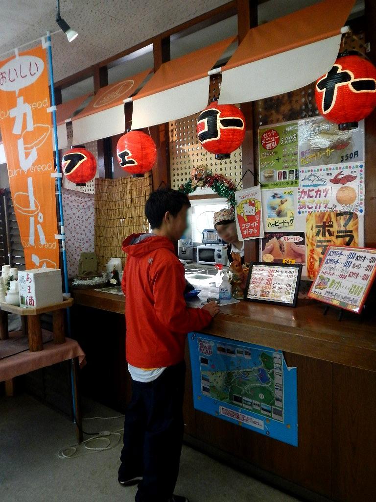 砂丘会館 カフェコーナー
