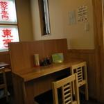 東亭 - 奥にはテーブル席があります