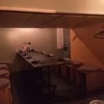 Dining Nagomi -