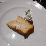 23851046 - キャロットのケーキ