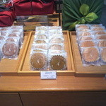 23851592 - えびす3種類 ショコラ・抹茶・プレーン 2014/1追加