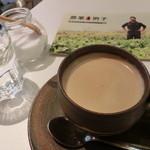 ひょうごイナカフェ - カフェオーレ