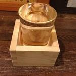 おい川 - 喜久酔 樽酒 (自家製)