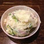 おい川 - ポテトサラダ(小)
