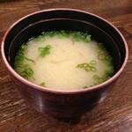 おい川 - 〆にサービスで出てくる蜆の味噌汁