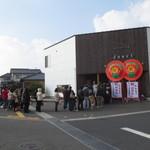 手づくりパン工房Jouet - 4周年記念イベントの行列2014/1/26