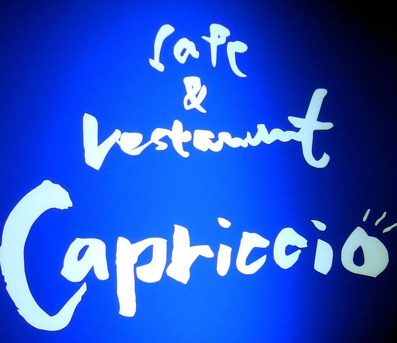 カプリシオ