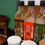 匠家 - タレは三種、左から、味噌、醤油、ゆずポン(2014.1.23)