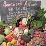 Ailnoir - 当店使用の野菜です。季節により入荷状況が変わります。主な産地は北海道・信州(長野・山梨)・九州
