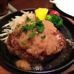 Grillマッシュ - 和風おろしハンバーグ