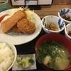 磯丸水産 西新宿1丁目3号店
