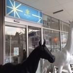 バタープレミアム - 馬にキリンに動物がお出迎え!
