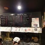 立呑旬鮮 すーさん - 黒板を見ながら、料理を注文