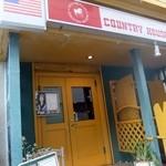 カントリー ハウス - 入口