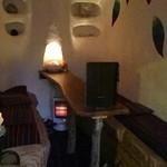 MOSS Dining Bar - かまくら部屋