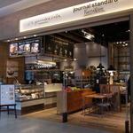 J.S. PANCAKE CAFE  - お店正面2014年1月21日ジェイエスパンケーキカフェ MARK IS みなとみらい店