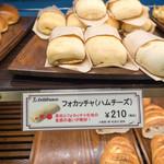 Delifrance - フォカッチャ(ハムチーズ) プライスカード